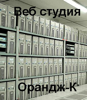 shtore.ds8.ru/images/orange-k.jpg